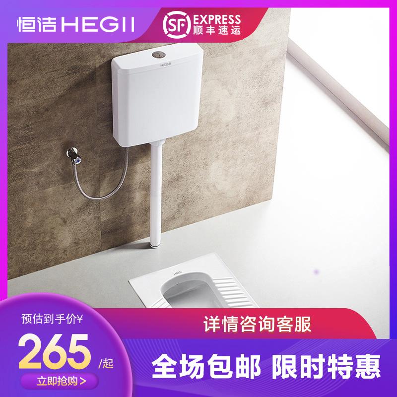 Туалеты напольные Артикул 568597306333