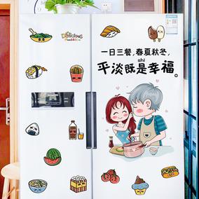 3d立体创意贴画双开门全贴冰箱贴纸