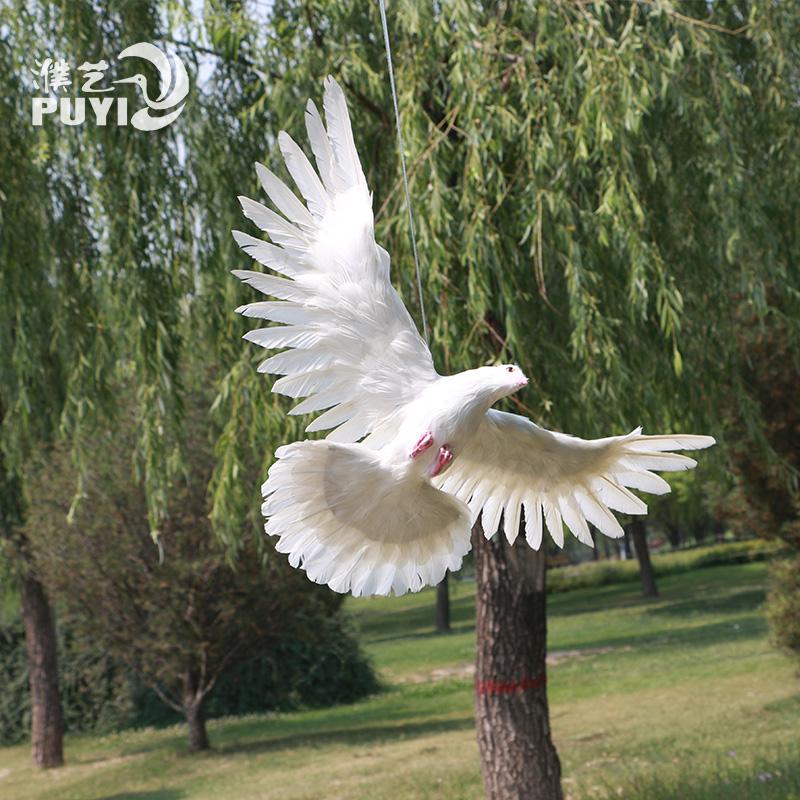 仿真鸟羽毛鸽子白鸽灰鸽和平鸽家居装饰婚庆道具假鸟模型橱窗摆件
