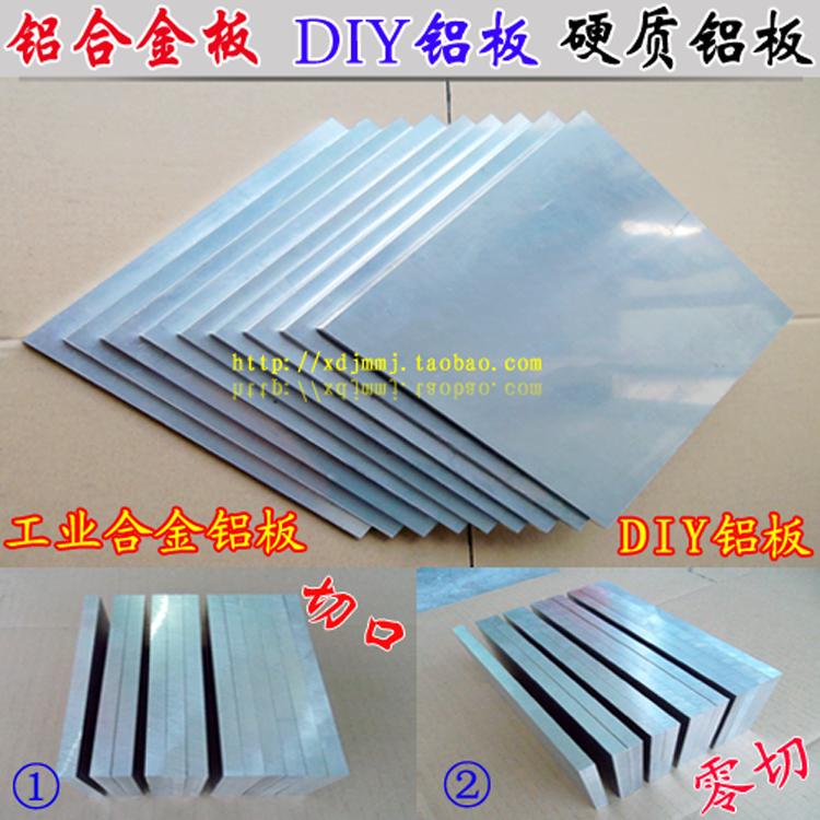 DIY тонкий алюминий / алюминия толщина доска алюминий алюминиевых сплавов доска фильм 1 2 3 4 5 6 8 10mm добавка работа