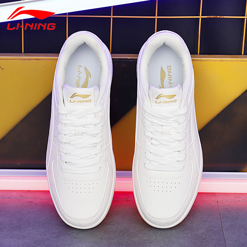 Li Ning men's shoes shoes white shoes sports shoes Air Force first small white shoes 2021 spring and summer new white casual shoes