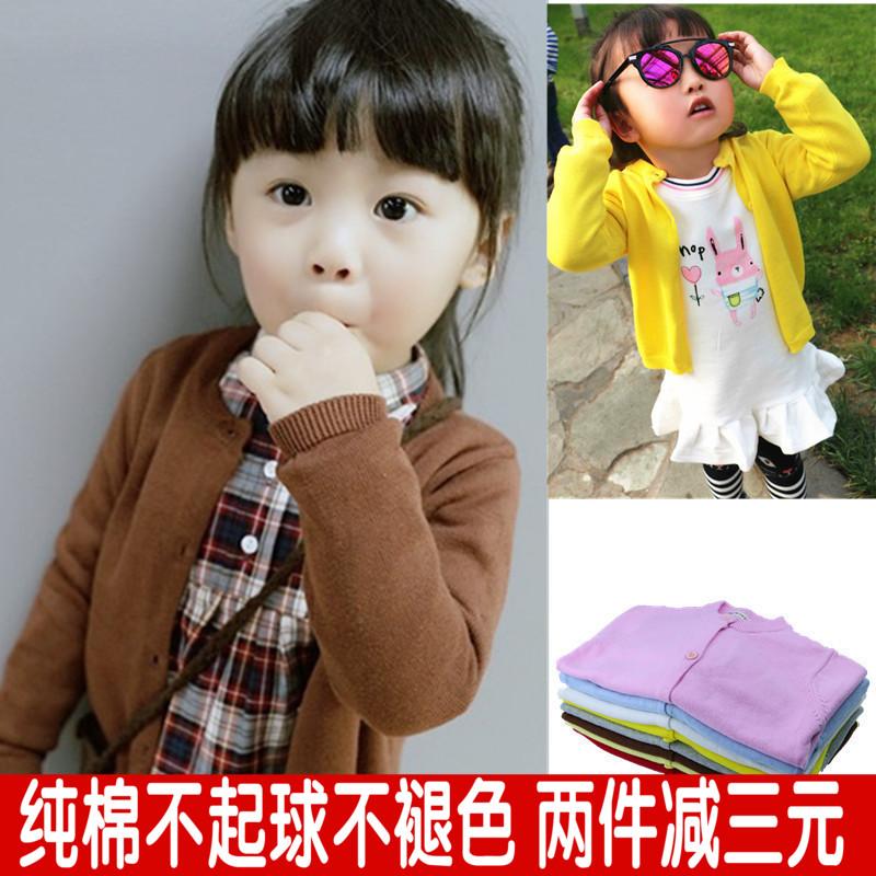 春秋2019新款女童全棉针织开衫1234岁儿童外套婴幼儿宝宝洋气毛衣