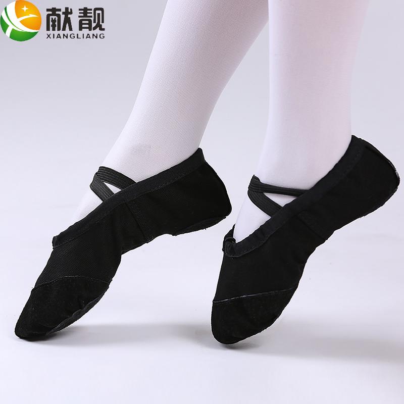 Мальчиков / дочь тонг черный танец обувной мягкое дно ткань люди балет обувной практика гонг обувной форма тело обувной мужской кошачий