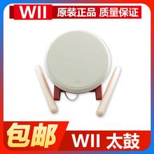 Wii 太鼓达人鼓 打鼓器 太古游戏 包邮