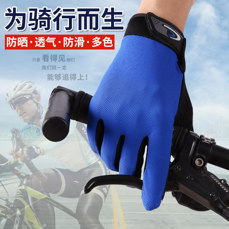 Перчатки для мужчин Артикул 556540539152