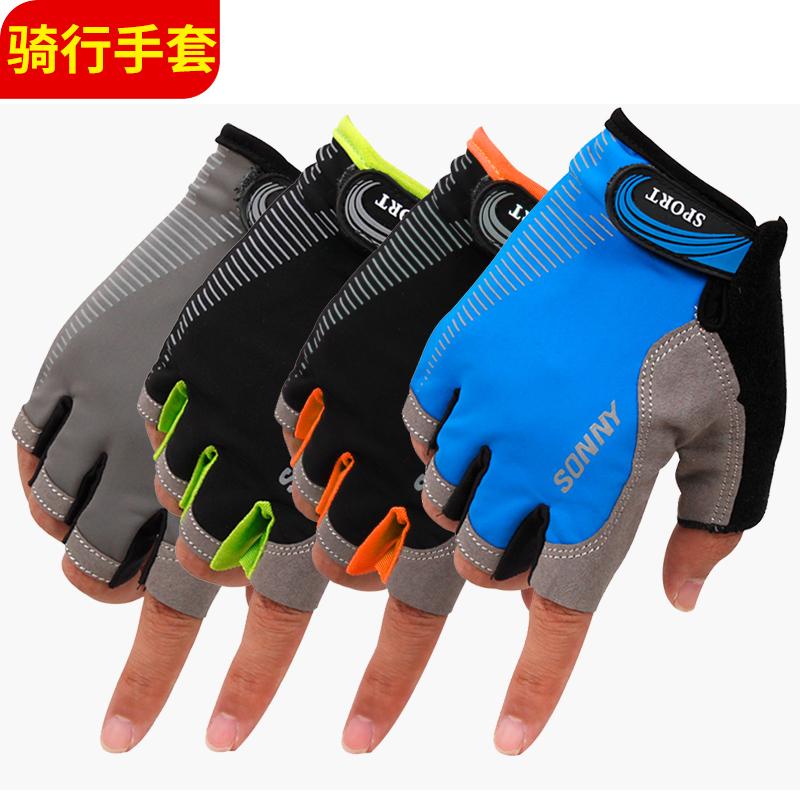 Мужские перчатки без пальцев Артикул 39875228253