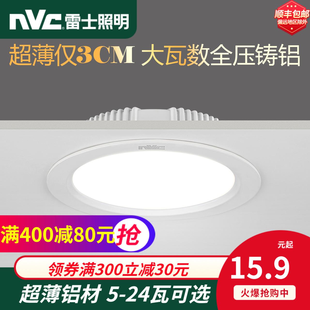 Встраиваемые точечные светильники / Прожектора Артикул 601772333641