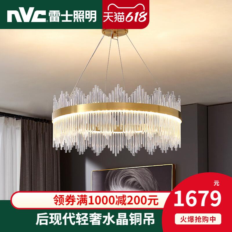 雷士照明后现代客厅吊灯简约轻奢水晶餐厅卧室北欧网红皇冠铜灯具