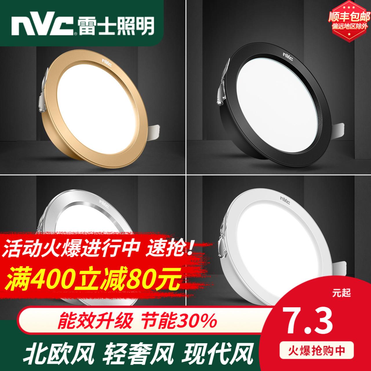 Встраиваемые точечные светильники / Прожектора Артикул 520891145327