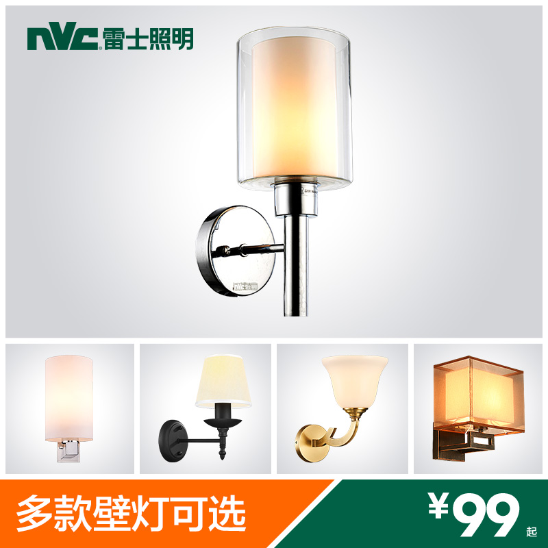 Nvc освещение led живая дорога настенный светильник простой современный спальня прикроватный свет гостиная освещение творческий лестница стена свет