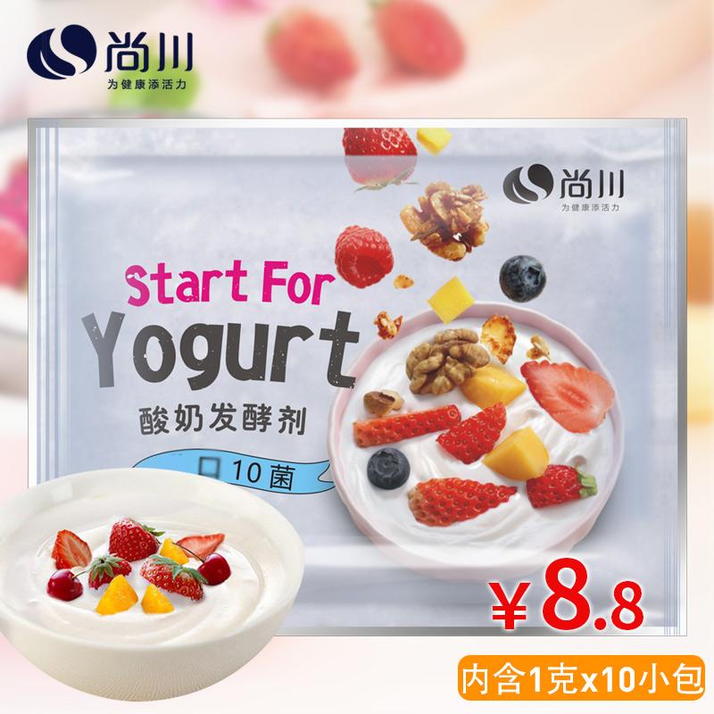 Аксессуары для медвежьих йогуртов Висмут 10 бактерий 10 г 10 маленьких пакет Бытовой порошок йогурта, стартер