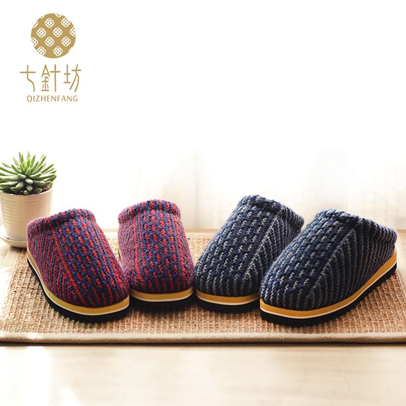【成品】七针坊秋冬纯手工编织毛线鞋双色情侣款舒适太阳花棉拖鞋