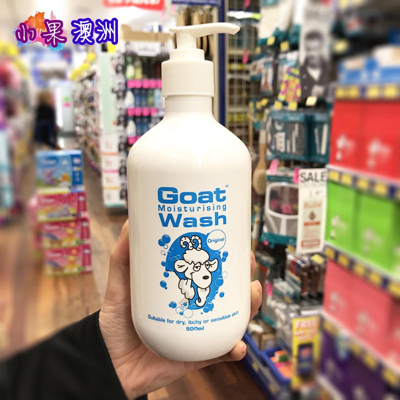 Австралия Goat soap козел молоко гель для душа 500ml оригинал лимон младенец младенец ребенок беременная женщина ванна жидкость