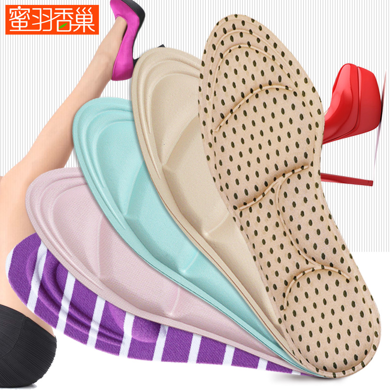 4D high-heeled shoes insole female pointed point air permeability, sweat absorption, deodorant massage, arch anti-wear pad, shock absorption, soft and comfortable