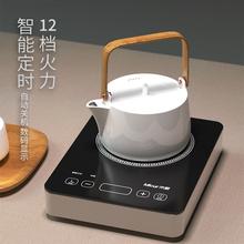 新款Micur米厨电陶炉煮茶非电磁技术功夫茶泡茶炉迷你静音MC270