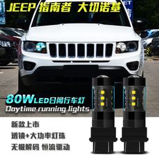 лампа King page autumn JEEP LED