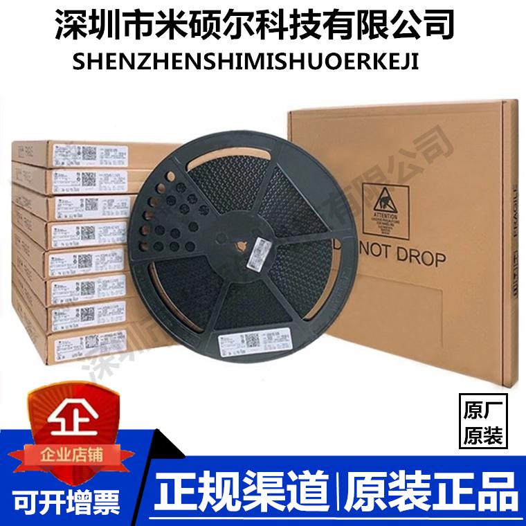 中國代購 中國批發-ibuy99 ������ 全新原装进口 60L HCPL-M60L ACPL-M60L•双电压(3.3V或5V)操作