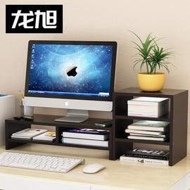 小型书桌上放书架简易学生宿舍办公电脑桌面迷你立书柜本收纳