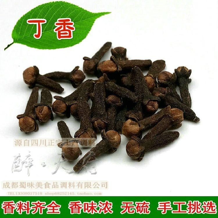 丁香100g新货公香茶八角桂皮花椒辣椒火锅卤料烧菜调味料香料推荐