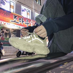 @方少男装春季新款反光运动鞋子