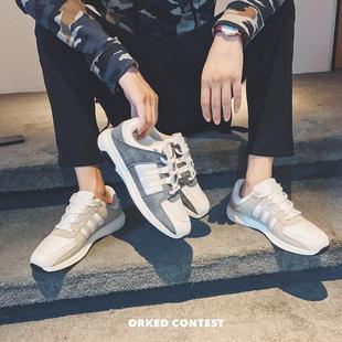 子 简约男士 韩版 新款 运动鞋 2019春季 潮流板鞋 运动休闲鞋 @方少男装