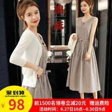 【巧不衣】夏季文艺范棉麻连衣裙两件套