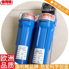 过滤自动排气过滤芯过滤网过滤装置过滤膜空气精密输液器过滤器