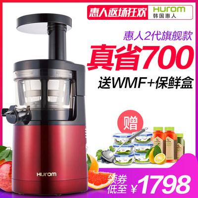 2018惠人原汁机哪款好用,韩国惠人榨汁机哪个型号好