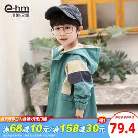 童装男童春装薄外套儿童冲锋衣2020新款中大童韩版拉链衫洋气潮图片