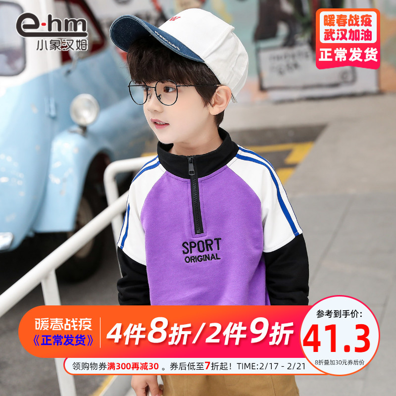 Xiaoxiangham children's wear boy's sweater pure cotton children's long sleeve T-shirt 2020 spring new Chinese and big children's Korean style