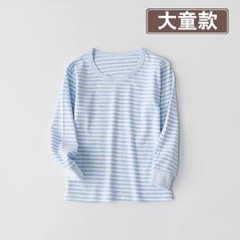 儿童秋衣单件长袖低圆领秋冬薄款纯全棉男女中大童打底睡衣衫内衣