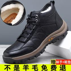 男冬季新款真皮加绒羊毛防滑棉皮鞋