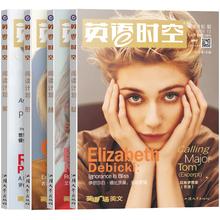 疯狂阅读英语广场英语时空杂志2020年9月10月11月12月号高中版英语杂志全彩版双语美文英文学习期刊文摘课外阅读英语街高考书2021