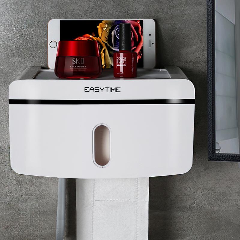 10-18新券卫生间创意多功能厕所厕纸盒置物架