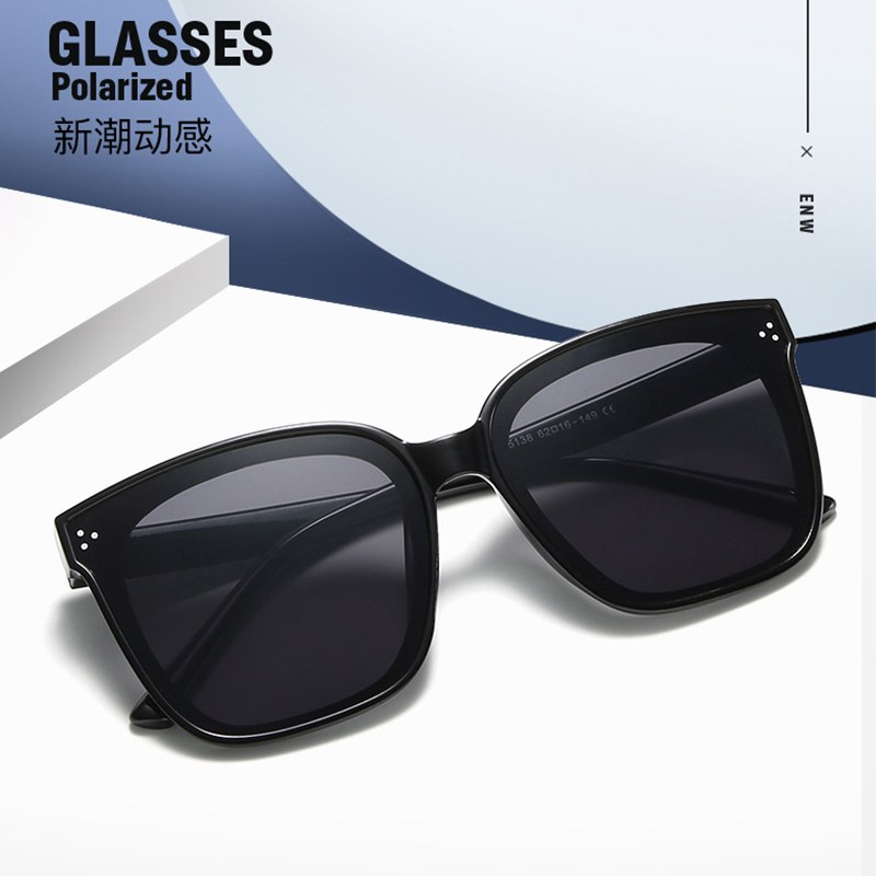 Sunglasses Women ins cool Street Photo trend 2020 new trend Polarized Sunglasses net red round face thin Korean version of trampy