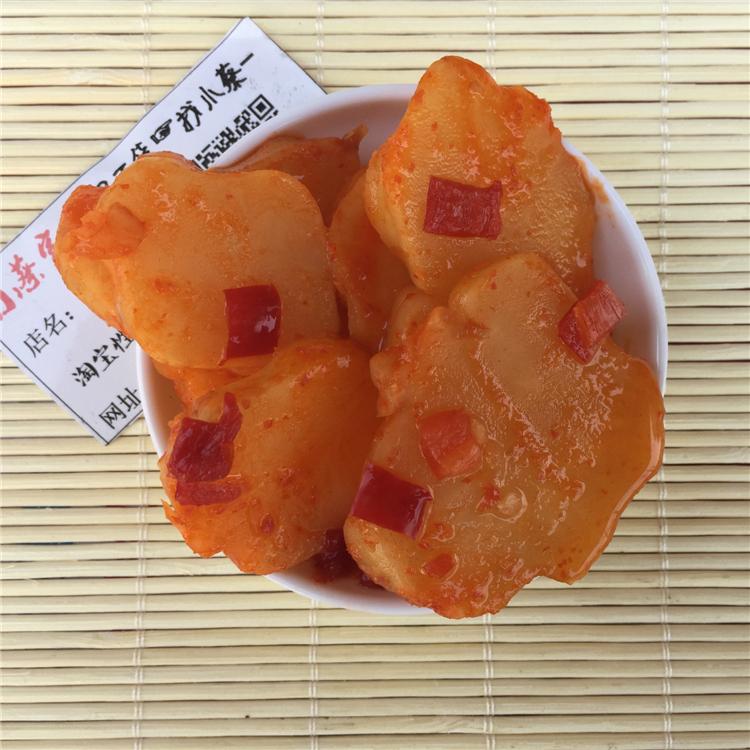 湖北特产辣洋姜酱洋姜嫩脆甜洋姜农家腌制泡菜酱菜下饭菜500g包邮