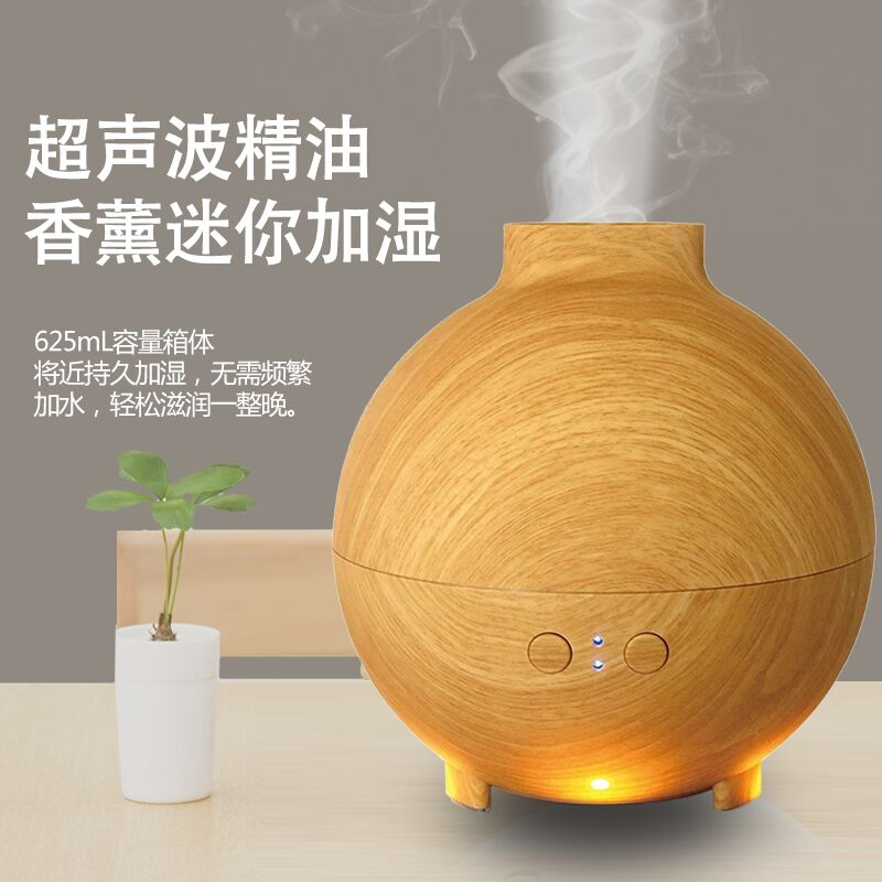 Ultrasonic essential oil aromatherapy desktop household silent Mini aromatherapy oven bedroom office air purification humidifier