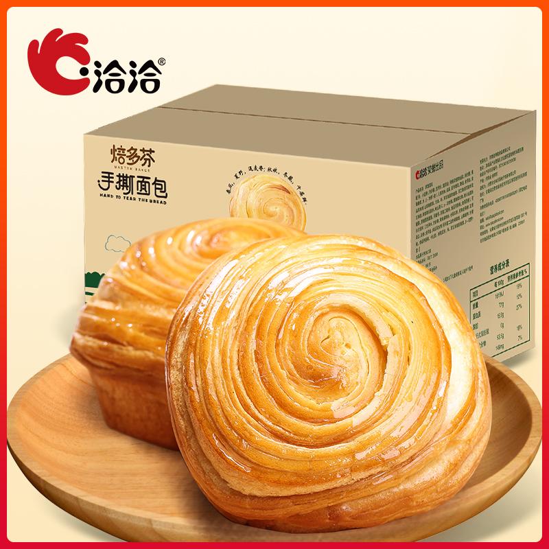 洽洽手撕面包1kg整箱批发恰恰新鲜原味早点营养网红零食早餐蛋糕