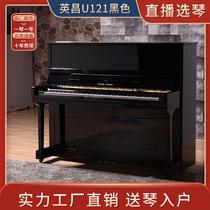 立式威尔曼古典钢琴文森杰曼MANJIE
