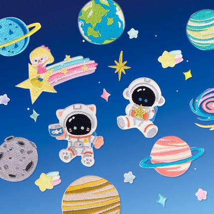 哥斯拉小姐独家 原创宇宙流星星球宇航员自粘刺绣贴补丁布贴纸