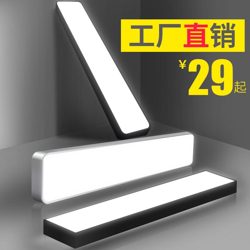 简约办公室吊灯LED长条灯长方形 吊线教室吸顶灯舞蹈健身房方通灯
