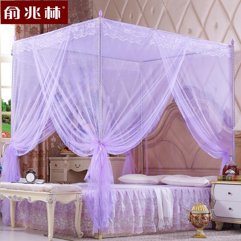 俞兆林三开门蚊帐1.5m单双人1.8米床加厚不锈钢支架学生宫廷蚊帐