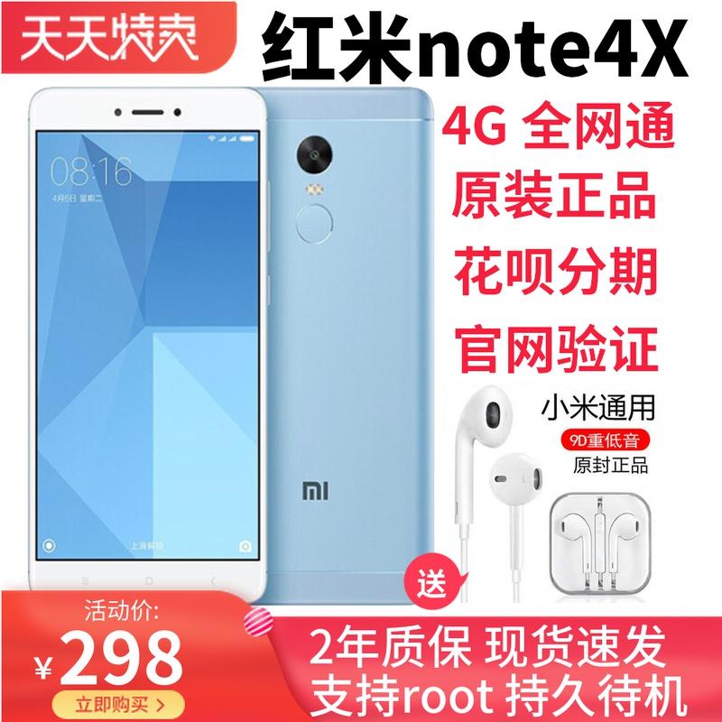 Xiaomi/小米 红米Note4X 32G双卡3s电信4G手机note5智能4高配6米5