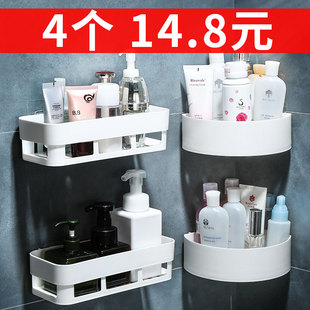 卫生间置物架壁挂洗手间洗漱台吸盘厨房厕所吸壁式免打孔浴室收纳价格