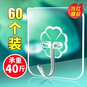 10只装 无痕免钉强力粘胶挂钩 券后¥1.8