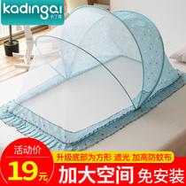 婴儿床蚊帐儿童宝宝纹帐新生儿bb防蚊罩小孩蒙古包无底可折叠通用