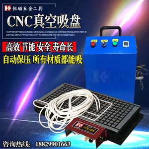 恒磁cnc工业气动平台自动真空吸盘