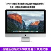 i7超薄苹果一体机iMac20.21.5 27寸吃鸡台式电脑主机游戏全套办公