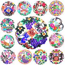 十张包邮鼠年窗花中国特色过年剪纸彩色窗花家居装饰出国留学礼品