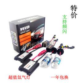汽車氙氣燈H1 H3 H4 H7 H11 9005 9006氙氣大燈HID汽車氙氣燈套裝圖片